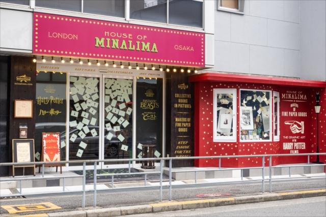 ミナリマ大阪店 Vol 4