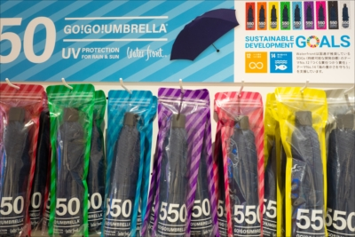 SDGs(持続可能な開発目標)取得の GO!GO!UMBRELLA 税抜550円。