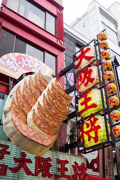 カリっと焼けた名物『焼餃子』。 @大阪王将 道頓堀本店