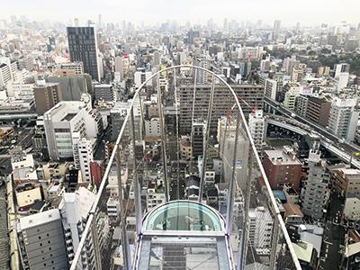 屋上◆天望パラダイスTIP THE TSUTENKAKU