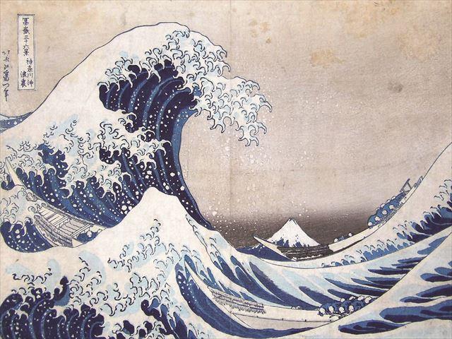 大阪浮世絵美術館 vol.3