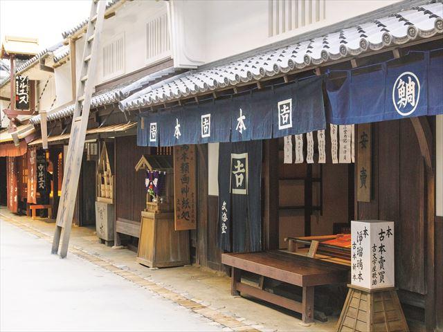 大阪くらしの今昔館 vol 4