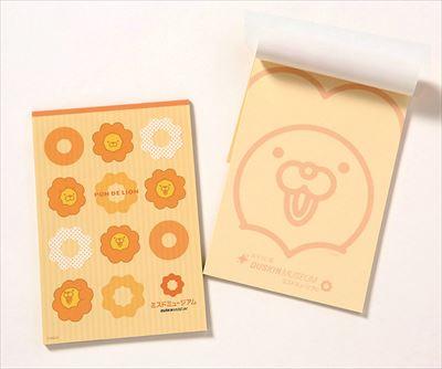 メモ帳(A6サイズ) 220円